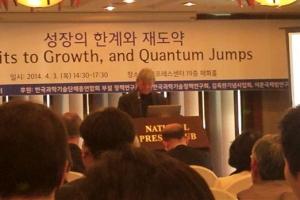 대한민국 미래 성장동력 '보존사회' 진입에 달렸다