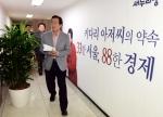 [6·4 지방선거 인물 대해부] <1>서울시장 예비후보…
