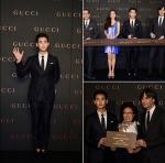 구찌, 김수현과 중국아동 …