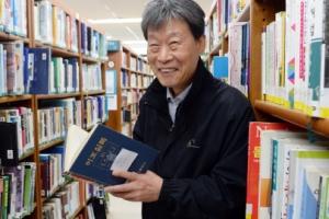 [임태순 선임기자의 5060 리포트] 8년째 도서관에 '출근'하는 박춘씨