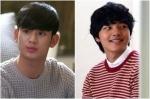 김수현, '권법' 출연 고…