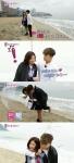 '우결' 장우영 박세영, …