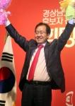 새누리 경남지사 경선 홍준표 신승