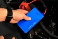 휴대폰 충전기로 방전된 차량 시동거는 법