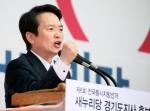 남경필 vs 김진표… 고교 선후배 '맞짱'