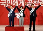 """鄭-金-李 """"내가 본선 적임""""…60일 경선 열전 마무…"""