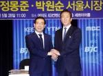 서울시장 선거 핵으로 떠오른 서울친환경유통센터
