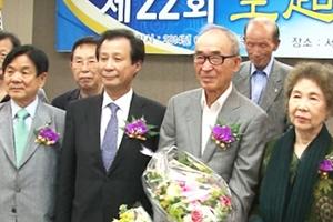 제22회 공초문학상 시상식 열려…고은 시인 수상
