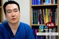 [헬스Talk] 성형한 가슴,  재수술 경향이 늘어나는 원…