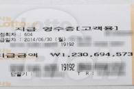 """로또 604회 1·3등 동시당첨자 """"꾸준함과 선친꿈 주효…"""
