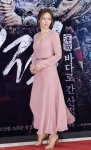 손예진 시사회 패션, 핑크…