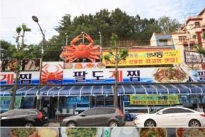 속초맛집 추천, '팔도게찜'에서 게찜부터 오징어물회, 게뚜껑비빔밥까지!