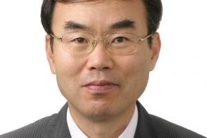 [시론] 대전환기, 우리 경제의 과제/조복현 한밭대 경제학과 교수