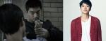 공유, 영화 '용의자' 일…