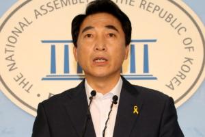 문재인 대통령, 청와대 대변인에 박수현 임명