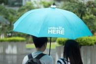모르는 사람과 우산을? '우산 함께 쓰기 서비스' 소…