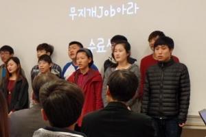 [김주혁 선임기자의 가족♥男女] <24> 무지개청소년센터