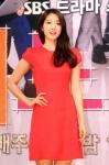 박신혜, 中웨이보 700만 팔…