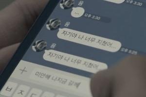 토이, 7집 앨범 수록곡 '리셋' 뮤직비디오 공개
