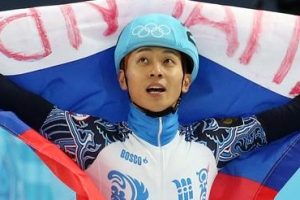 평창동계올림픽 주목할 선수 10명에 안현수·클로이 김