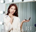 카라 박규리 '뷰티 칼럼'…