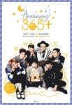 GOT7, 17일에 데뷔 1주년 …