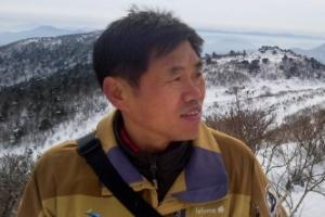 [서울신문이 만난 사람] 아마추어 산악인 손영조 덕유산국립공원 자원보전과장