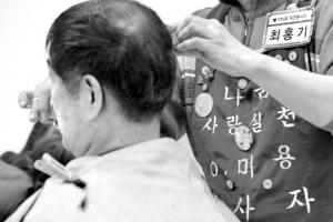 [2015 대한민국 빈부 리포트](10)미용 관리 - 소주로 만든 스킨…2000만원짜리 회원권