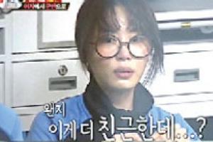 진짜사나이로 떠보려던 女배우, '비호감' 전락