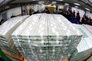 수조원대 현금 이송 완료…한국은행 본부도 새달 19일부터 이사
