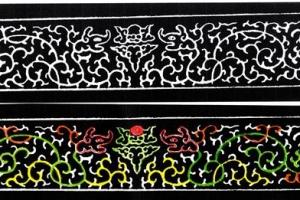 [세계의 조형예술 龍으로 읽다] (7) 淸  채색화 용 그림 / 강우방 일향한국미술사연구…