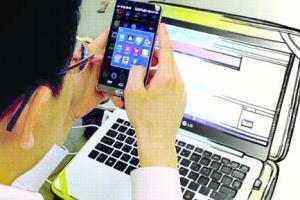 [아날로그&디지털 리포트] (1)디지털 단식을 시작하며