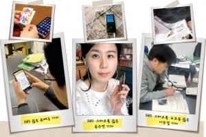 [기획] [아날로그&디지털 리포트] (2) 디지털 단식 1주차