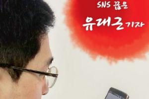 [아날로그&디지털 리포트] (4)디지털 단식 3주차