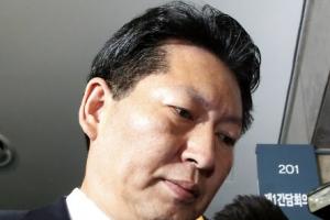 """정청래 """"박원순 대선 불출마, 쉬운 선택 아니었을 것···응원하겠다"""""""