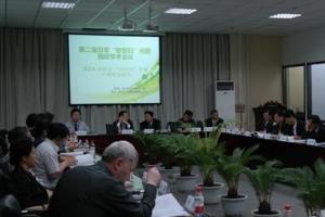 남·북·중 학자들, 日의 위안부 문제 공식 사죄 촉구