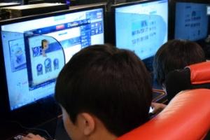 인공지능이 게이머의 행동을 미리 예측한다?