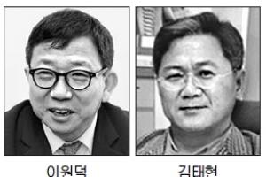 한·일국교정상화 50주년 학술대회 '한·일관계의 과거를 넘어' 17일 개막
