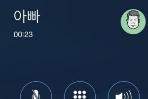 [백문이불여일행] 무뚝뚝한 딸, 1주일간 매일 아빠께 전화를 걸다