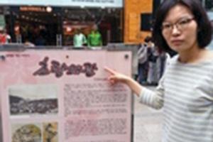 [새로운 50년을 열자] 조선·일본 교역의 장 '초량왜관'… 日문화 유입 통로로