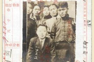 [광복70주년] 항일 무력 독립운동단체 '의열단' 창립 단원들 단체사진