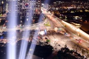 광복 70주년 '통일의 빛'