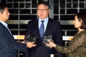 최태원 등 220만명 광복절 '민생 특사'