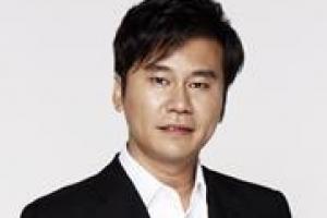 양현석 YG대표 '건물 용도 무단변경' 약식기소