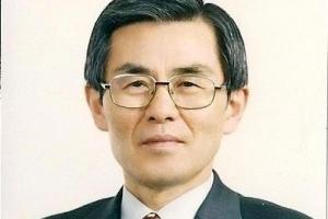 '분단 70년 통일법제 학술대회' 개최