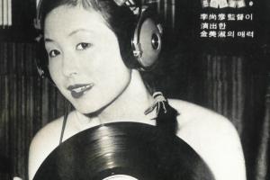 [연예 포스토리 15] 79년 데뷔해 '쓰리잡'으로 월 천만원 벌었다는 그녀, 지금은?