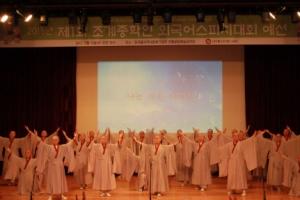 [김성호 기자의 종교만화경] ⑦ 스님들이 외국어 경연대회?