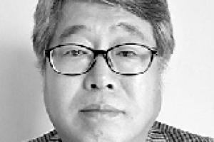 '통일 비전과 주변국 외교' 학술회의