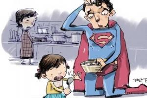 [허백윤기자의 독박육아] '슈퍼맨 아빠'보다 '자상한 아빠'가 최고인데…