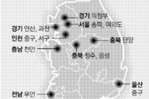 ['땅의 재난' 관리 선진국에게 배운다] 韓 지하철 공사·노후 하수관로 등 80% '인…